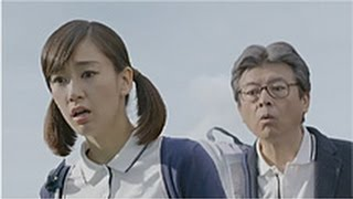 トヨタ CM ドラえもん 妻夫木聡 水川あさみ 三浦友和 / Gチャンネル autoxp.