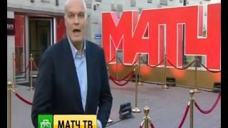 "Телеканал ""Матч ТВ"""