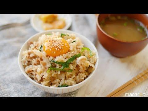 京 風 カレー うどん 美味 采 宴 みね 八