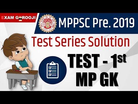 MPPSC Pre 2019 Test Series Solution - Test 1st - MP GK