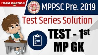 MPPSC Pre 2019 Test Series Solution - Test 1st - MP GK