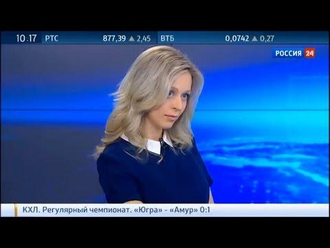 Фото голой телеведущей ольги арслановой