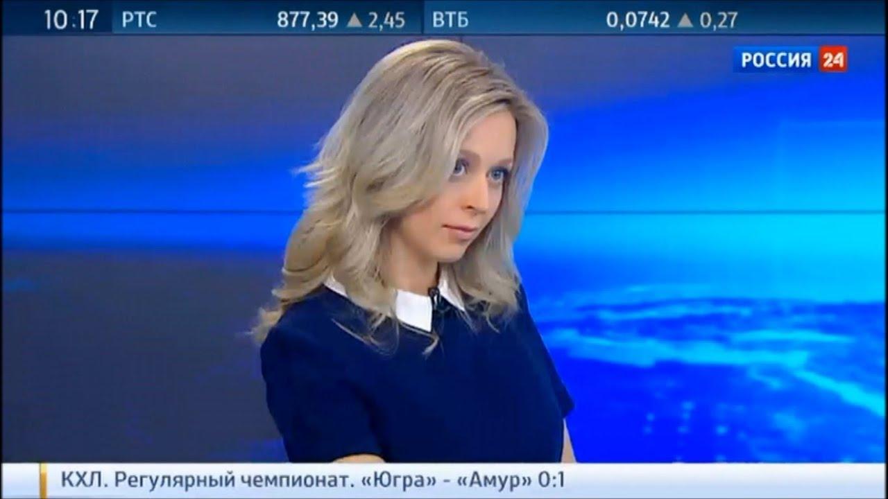 россия 24 ольга башмарова фото