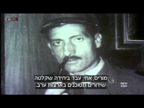 חדשות השבת - חמישים שנה מאז הוצא להורג המרגל הישראלי אלי כהן