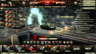 Крутой, технологичный ангар для World of Tanks 0.9.15.1