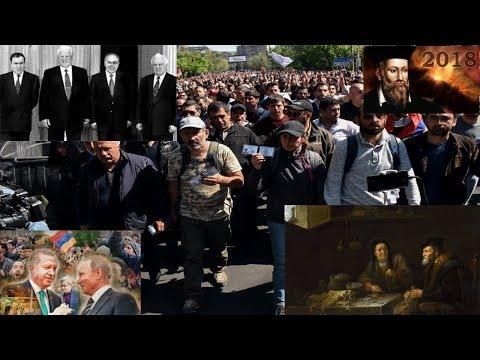 Революция в Армении - или Бархатное возвращение старых кланов...
