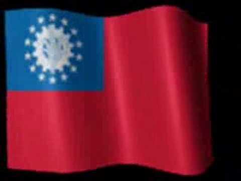 Anthem Myanmar (Burma)