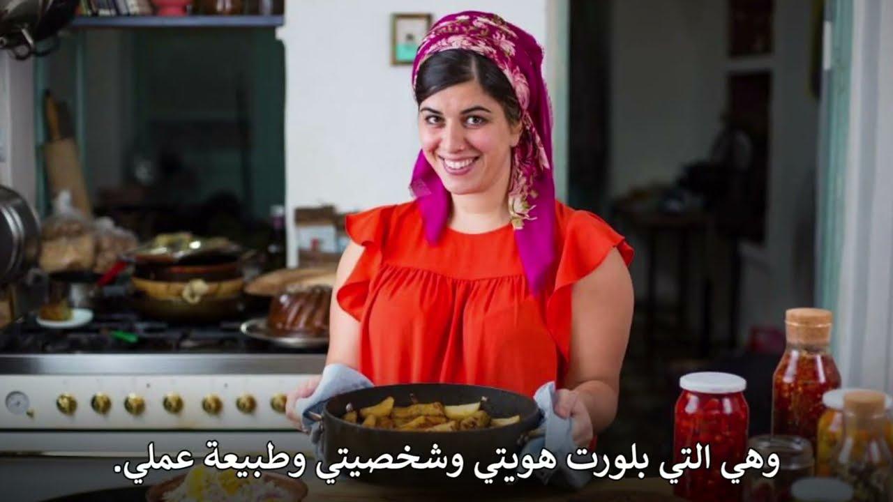 سفيرة الثقافة التونسية في إسرائيل – بحبك إسرائيل