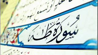 20. Ta-Ha - Ahmed Al Ajmi أحمد بن علي العجمي سورة طه