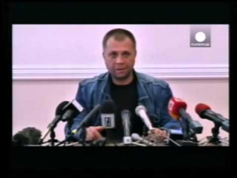 Iran Aryaee 07-20-2014 ایران آریایی با آرین وطن خواه