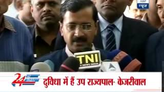 Kejriwal meets LG Najeeb Jung, discusses Jan lokpal Bill