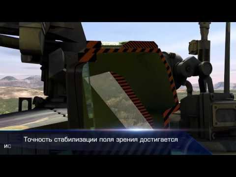 Танковые прицелы Агат-МДТ и Ирбис-К
