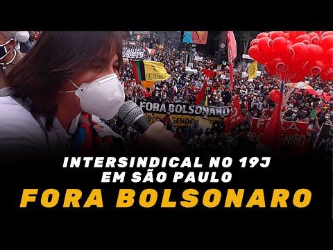 Intersindical no #19JForaBolsonaro na Av. Paulista