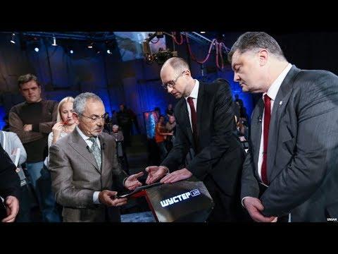 Украинское телевидение накануне