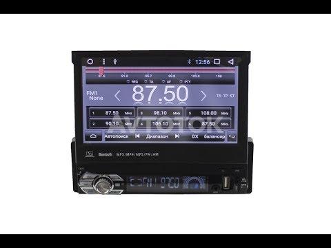 Универсальная магнитола 1DIN: выдвижной экран, Android 7, 2 Gb RAM, 8 Core CPU KR-7123