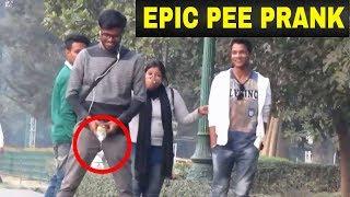 EPIC PEE PRANK    Toilet Prank    GONE WRONG     PrankBuzz