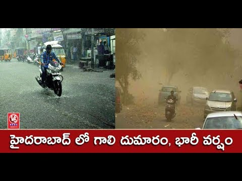 Heavy Rains With Strong Winds Lashes Hyderabad City | V6 News