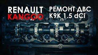 видео Ремонт и обслуживание дизельных двигателей