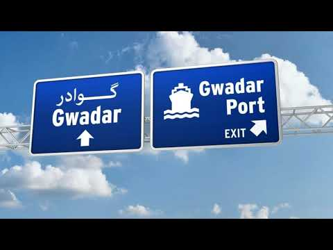 CPEC  a documentary about How Pakistan can get benefit from China Pakistan Economic Corridor