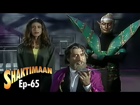 Shaktimaan - Episode 65 thumbnail