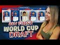 MY FIRST WORLD CUP FUT DRAFT !! FIFA 18 ULTIMATE TEAM