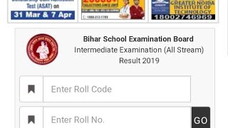 Bihar/school/examination/12/result/declare