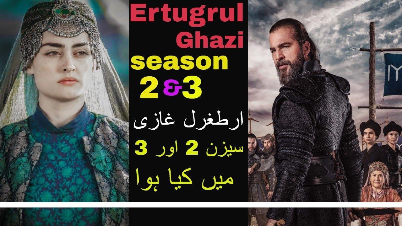 Ertugrul Ghazi season 2&3