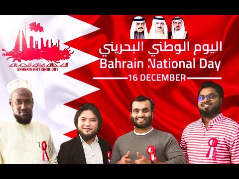 DI brothers wishing on National Television. #Bahrain National Day wishes 😍