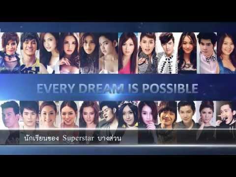 วิทยาลัยดนตรีและศิลปะการแสดง SCA (Superstar College of Asia) 2นาที SCA Short Introduction