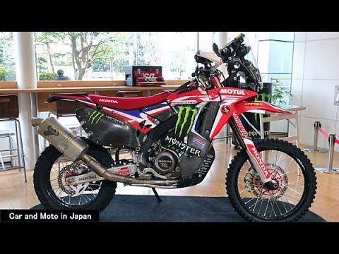 "Honda CRF Rally  ""Monster Energy Honda Team"""