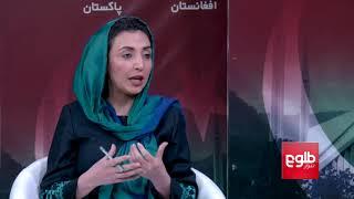 گفتوگو: بررسی روابط بازرگانی افغانستان و پاکستان