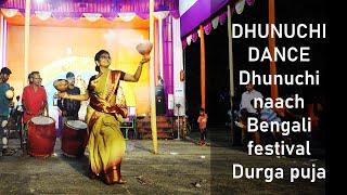 Dhunuchi Naach | Dhunuchi Dance | Durga Puja | Dhak beats | Dhaker Taal | Performed by Ruchi