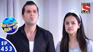 Badi Door Se Aaye Hain - बड़ी दूर से आये है - Episode 453 - 2nd March, 2016