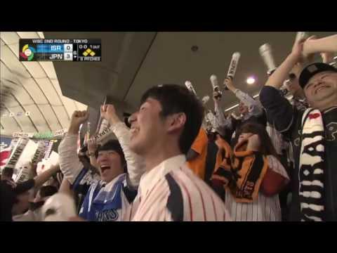 WBC Baseball Highlights: Game 6 Israel-Japan Round 2