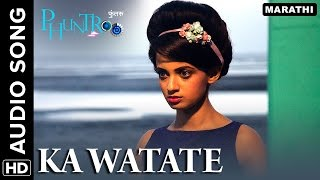 Ka Watate | Full Audio Song | Phuntroo