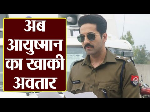 Ayushmann Khurrana's film Article 15 poster OUT, Ayushmann turned Cop | FilmiBeat