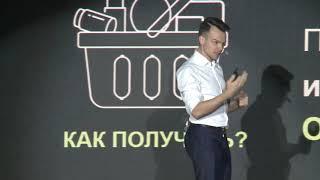 Смотреть видео Горячие новости Орифлэйм Россия онлайн