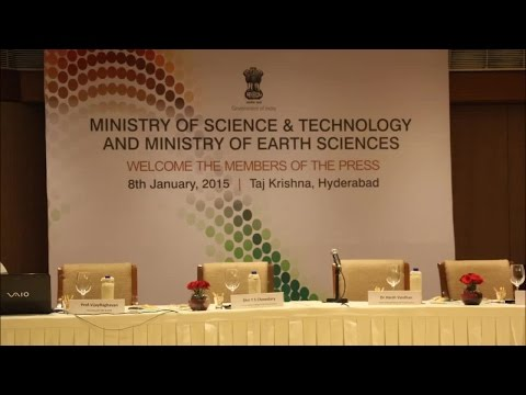 Ministry of Science & Tech And Ministry of Earth Sciences-Hybiz.tv