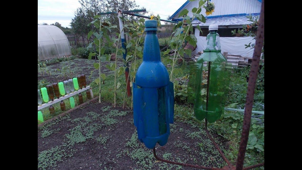 Отпугиватель кротов из пластиковой бутылки.Процесс изготовления.