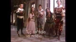 """Claudio Monteverdi: """"Sì, ch"""