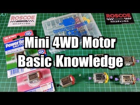 Mini 4WD Motor Basic Knowledge 【ミニ四駆】Tamiya Mini 4WD #61