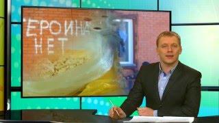 20151210 Приговор по ОПГ Доротова (Сюжет ТК Новости ОТН, Бийск)