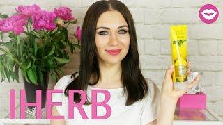 видео Насыщенная лучшая маска для восстановления волос