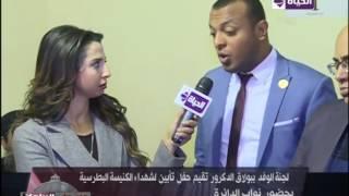 بالفيديو.. نائب: القانون العقيم تسبب في الحوادث الإرهابية
