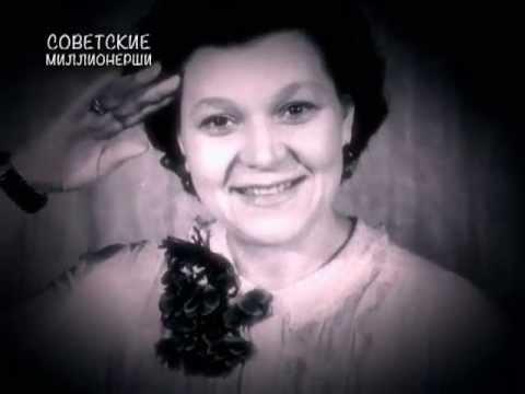 Смотреть Советские миллионерши. Хроники московского быта онлайн