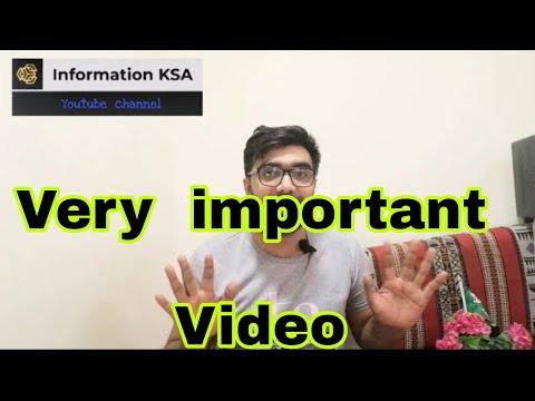 Very important Video @Information KSA