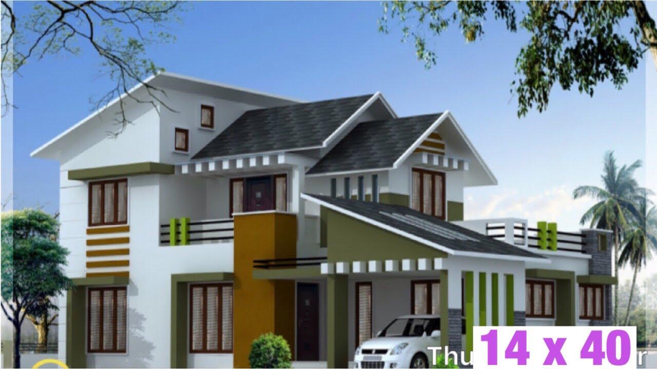14 X 40 4m X 16m House Design House Plan Map Proper Ventilated 60 Gaj Ghar Ka Naqsha