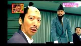 織田信長 柴田勝家 藤崎マーケット ガッツ.