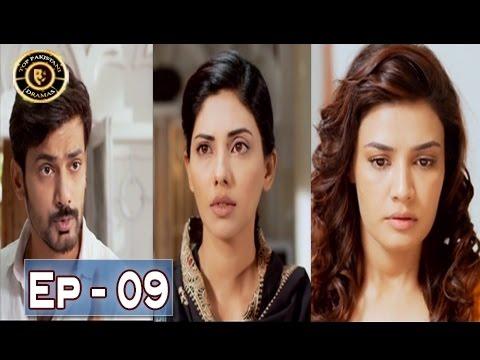 Naimat Ep 09 - ARY Digital - Top Pakistani Dramas thumbnail