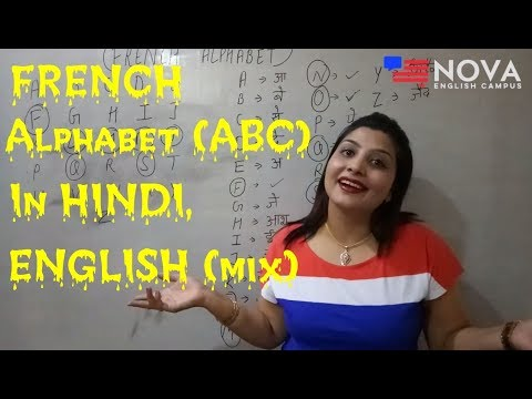 French classes in Amritsar Nova English & French Campus. Learn French alphabet in Hindi or Punjabi